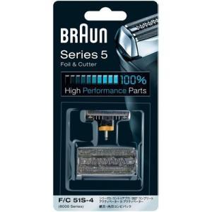 ブラウン シェーバー替刃 シリーズ5/8000シリーズ用 F/C51S-4正規品|tywith