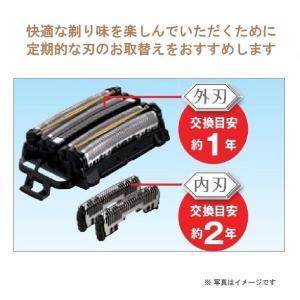 パナソニック 替刃 ラムダッシュ メンズシェーバー用 外刃 ES9173|tywith