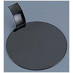 ソリア ディスクケーキプレート(100入)ブラック PS32203