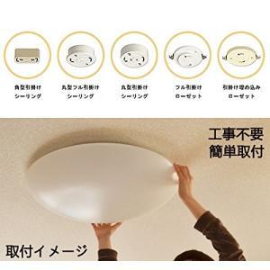 シーリングライト LED 4畳 ?6畳 和室 洋室 蛍光灯 引掛式 小型 照明器具 天井照明 簡単取付 工事不要 従来照明交換 PSE認証済 tywith