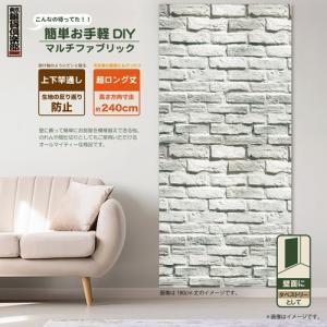 超簡単DIY! 多用途ファブリック レンガ(IV 240) 30160|tzcdirect