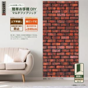 超簡単DIY! 多用途ファブリック レンガ(BR 240) 30163|tzcdirect