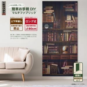 超簡単DIY! 多用途ファブリック ブックシェルフ 30218|tzcdirect