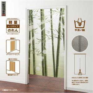 【送料無料!】【激安!】 85cm×150cm 軽量!用途いろいろ! デザインのれん 竹林|tzcdirect