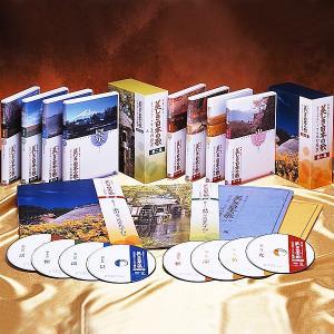 美しき日本の歌 こころの風景 DVD全8巻第一集+第二集