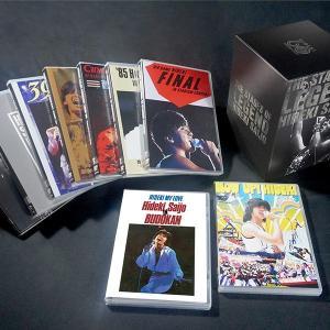 西城秀樹 THE STAGES OF LEGEND〜栄光の軌跡〜 DVD全9巻|u-canshop