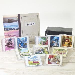メロディーズ オーケストラで綴るフォーク&ポップス CD全10巻