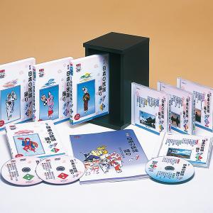 特選 日本の民謡踊り お手本DVD全8巻/踊り用CD全4巻