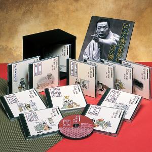 三代目 古今亭志ん朝全集 CD全12巻|u-canshop