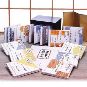 演芸名人二十六夜 CD全13巻|u-canshop