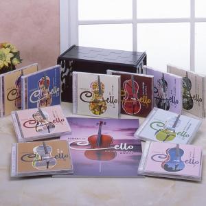 ロマンティック・チェロ〜麗しきチェロ・ムードの世界〜CD全10巻