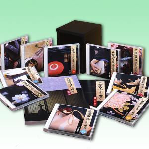 二葉百合子の世界 CD全10巻|u-canshop