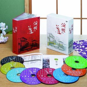 演歌の花道 DVD全8巻|u-canshop