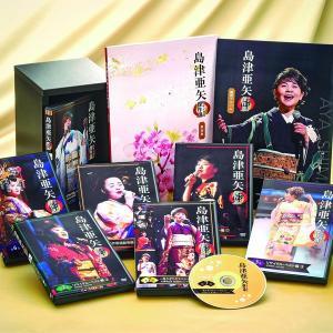 島津亜矢リサイタル傑作選 DVD全7巻|u-canshop