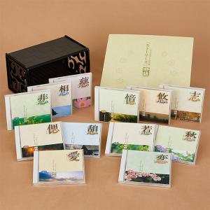 さだまさしの世界 CD全12巻|u-canshop