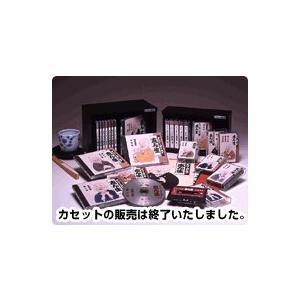 ザ・ベリー・ベスト・オブ志ん生 CD全12巻|u-canshop