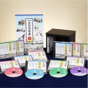 全日空寄席 落語傑作選CD 全13巻
