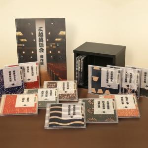 三越落語会傑作選 CD13枚+DVD1枚