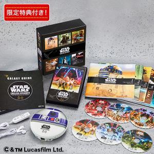 スター・ウォーズ イングリッシュ・エピソード CD6枚+STORYBOOK6冊