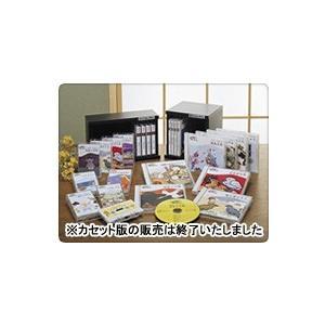 ふるさとのむかしむかし CD/カセット全12巻セット|u-canshop
