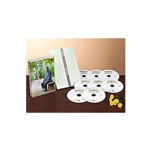中西進の心のふるさと講話集 CD全8巻