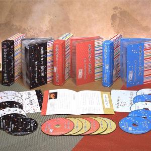 朗読CD集 宮部みゆき傑作選 聴いて味わう時代小説 CD全17巻