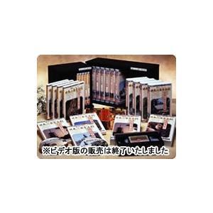 日本の古寺名刹 DVD/ビデオ全12巻セット|u-canshop