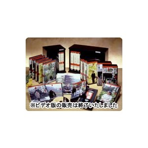 五木寛之の百寺巡礼 第二集 DVD/ビデオ全10巻セット|u-canshop