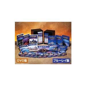 ※こちらのページは、「世界遺産」ブルーレイディスク版の販売ページとなります  ■ブルーレイディスク:...