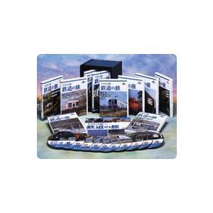 全国百線鉄道の旅 DVD全10巻|u-canshop