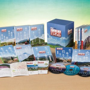 NHK にっぽん百名山 DVD全11巻|u-canshop