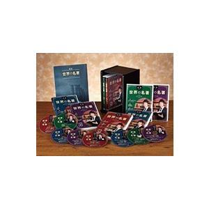 林修 世界の名著 DVD全8巻