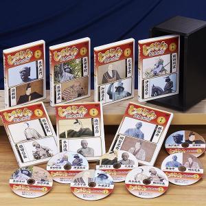 とことん歴史紀行 DVD全7巻|u-canshop