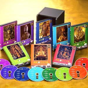 西国三十三所 観音巡礼 祈りの旅 DVD全8巻|u-canshop