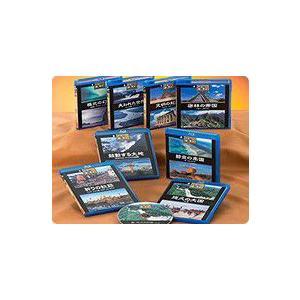 世界の謎と驚異 ブルーレイディスク全8巻|u-canshop
