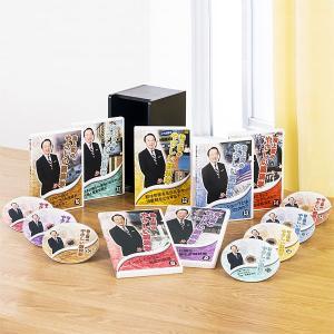 池上彰のやさしい経済学 第二集DVD全7巻 明日がわかる基礎講座 u-canshop