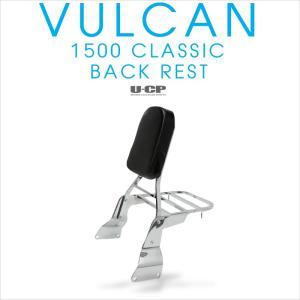 カワサキ バルカン1500クラシック バックレストキャリア付 (98〜99年)(00〜03年) VULCAN 送料無料|u-cp3