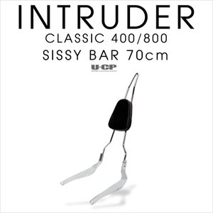 スズキ イントルーダークラシック400/800 シーシーバー70cm パッド付き 送料無料|u-cp3