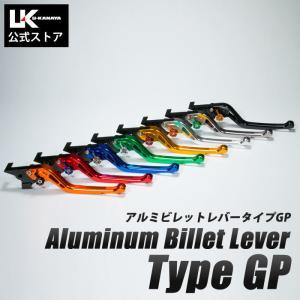 U-KANAYA スズキ GSF1200バンディット('01〜'06) アルミビレットレバーセット TYPE-GP  ロングサイズ  ブレーキレバー/クラッチレバー/送料無料 u-cp3