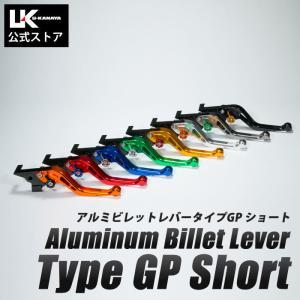 U-KANAYA ホンダ MSX125('13) GROM('13) アルミビレットレバーセット TYPE-GP  ショートサイズ  ブレーキレバー/クラッチレバー/送料無料|u-cp3