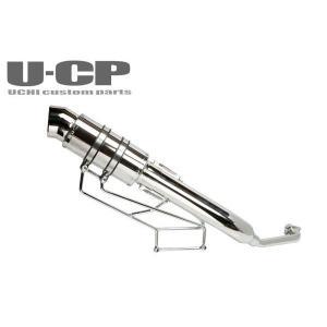 スズキ スカイウェイブ250(CJ44/CJ45)ステンレスハイアップショートマフラー U-CP ユーシーピー u-cp3