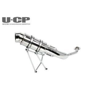 ホンダ フォルツァ(MF08)ステンレスハイアップショートマフラー U-CP ユーシーピー|u-cp3