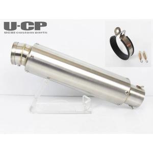 汎用ステンレスサイレンサー 外径φ89 差込口径φ60.5 U-CP ユーシーピー|u-cp3