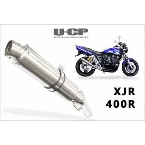 ヤマハ XJR400R(RH02J)2001年〜 ヘアーラインステンレススリップオンマフラー外径φ89 内径φ50.8 U-CP ユーシーピー|u-cp3