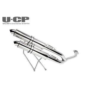 ホンダ フォルツァ(MF08)ツインアップマフラー U-CP ユーシーピー|u-cp3