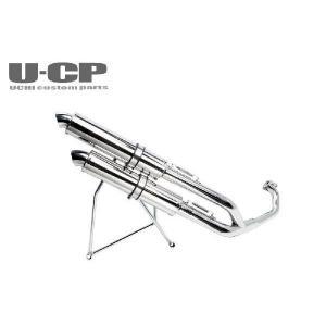 ホンダ フォルツァ(MF10)ステンレスツインアップマフラー U-CP ユーシーピー|u-cp3