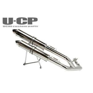 ヤマハ NEWマジェスティ ツインアップマフラー U-CP ユーシーピー|u-cp3