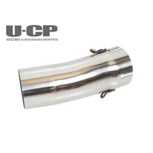 カワサキ ZRX1200DAEG(全年式) スリップオンテールパイプφ60.5 U-CP ユーシーピー|u-cp3