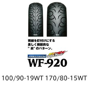 IRC 井上ゴム WF-920 100/90-19WT 170/80-15WT タイヤ前後セット 送料無料 STEED400/600 DRAGSTAR400|u-cp3