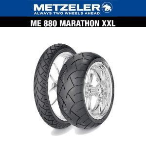 METZELER メッツラー ME880 MARATHON XXL マラソン 120/70ZR19TL  260/40VR18TL ワンサイズワイド タイヤ 前後セット 送料無料|u-cp3